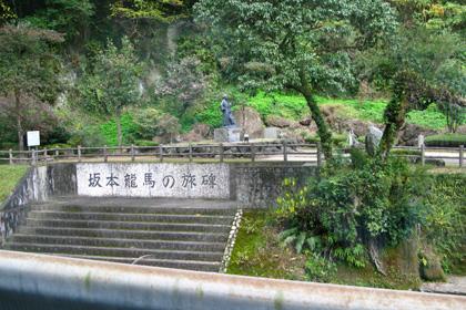 坂本龍馬の旅碑