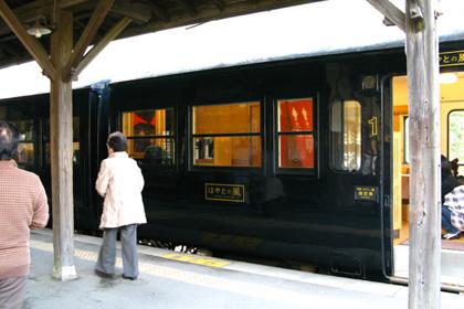 嘉例川駅に停まる「はやとの風」