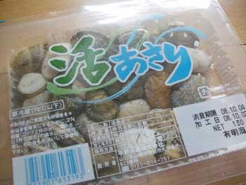 BONちゃん拒食8