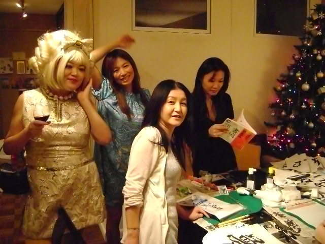 japanese new years party 007