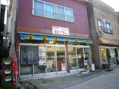 鳴子 高橋豆腐店