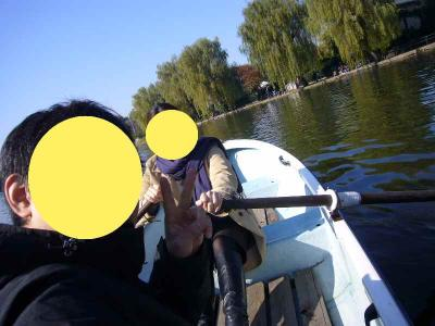 石神井 ボート