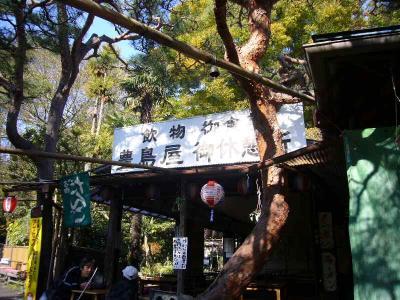 石神井 茶店