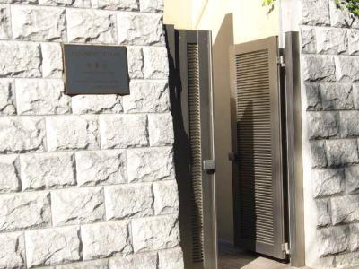 ビザ 大使館入口