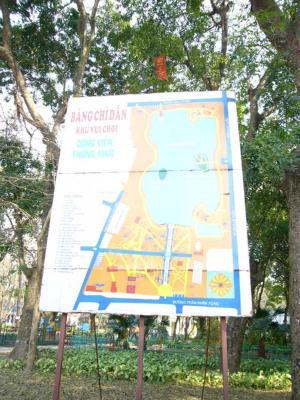 統一公園 map