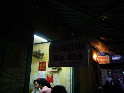 ベトナムガールの日常3