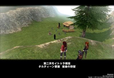 mabinogi_2008_12_11_001_convert_20081213141918.jpg