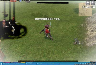 mabinogi_2008_12_11_004_convert_20081213142104.jpg