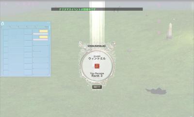 mabinogi_2008_12_12_001_convert_20081213142326.jpg