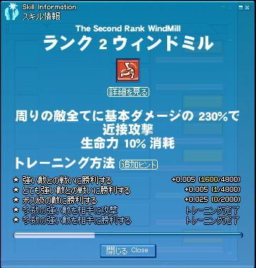 mabinogi_2008_12_13_001.jpg