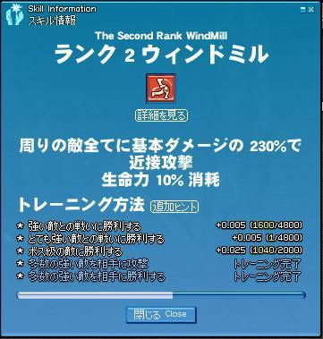 mabinogi_2008_12_13_002.jpg