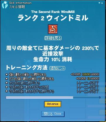 mabinogi_2008_12_13_006.jpg