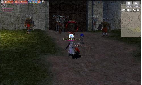 mabinogi_2008_12_13_013_convert_20081215183916.jpg