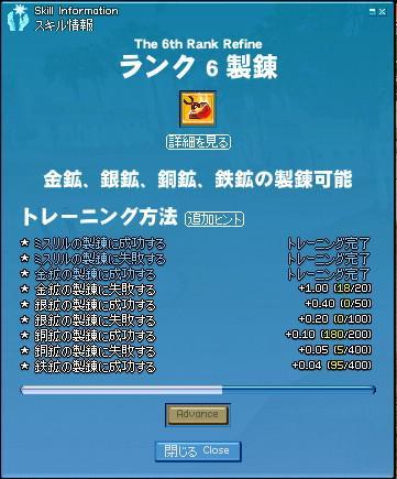 mabinogi_2008_12_16_001.jpg