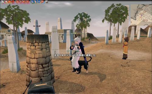 mabinogi_2008_12_17_002_convert_20081218161141.jpg