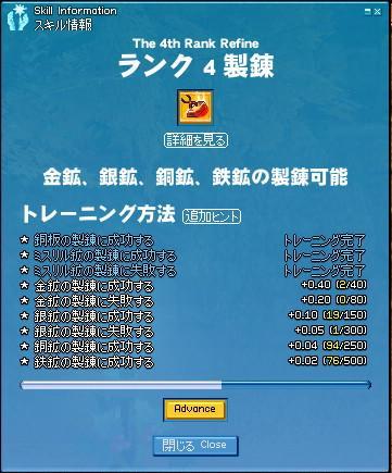 mabinogi_2008_12_17_008.jpg