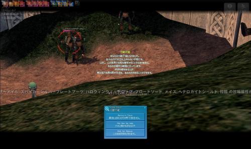 mabinogi_2008_12_19_002_convert_20081220013710.jpg
