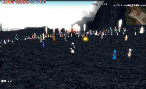 mabinogi_2008_12_22_004_convert_20081224194049.jpg