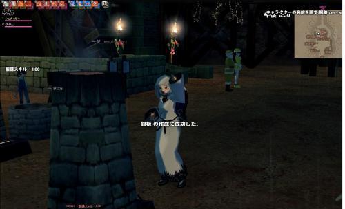 mabinogi_2008_12_22_005_convert_20081224194106.jpg