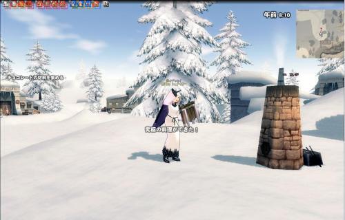 mabinogi_2008_12_23_004_convert_20081225183145.jpg