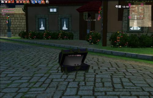 mabinogi_2008_12_25_002_convert_20081226210557.jpg