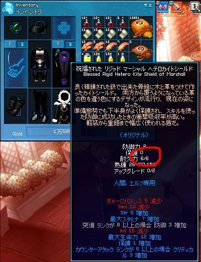 mabinogi_2008_12_27_001.jpg