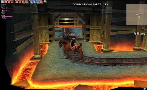 mabinogi_2008_12_29_004_convert_20081231030815.jpg