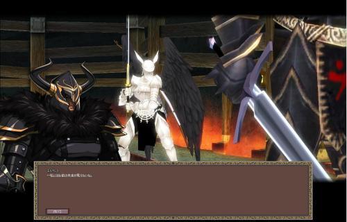 mabinogi_2008_12_29_014_convert_20081231030932.jpg