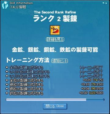 mabinogi_2008_12_29_022.jpg