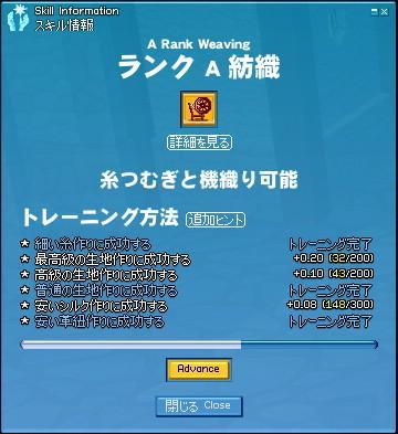 mabinogi_2009_01_14_001.jpg