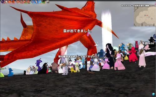mabinogi_2009_02_02_002_convert_20090203203824.jpg