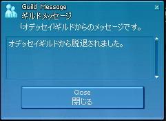 mabinogi_2009_03_01_004.jpg
