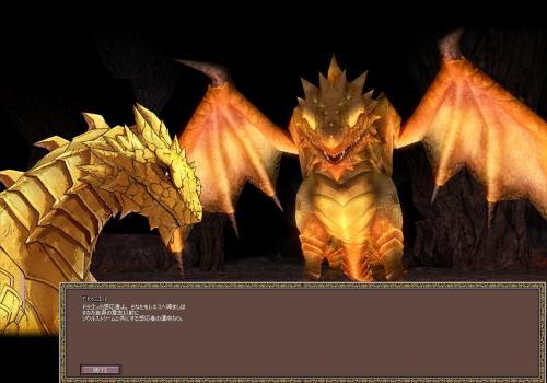 mabinogi_2009_03_04_019_convert_20090308195037.jpg