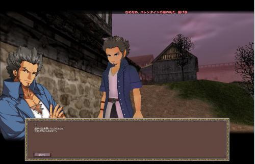 mabinogi_2009_03_07_003_convert_20090308022618.jpg