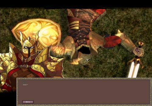 mabinogi_2009_03_07_013_convert_20090308195141.jpg