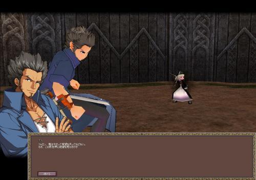 mabinogi_2009_03_07_019_convert_20090308195308.jpg