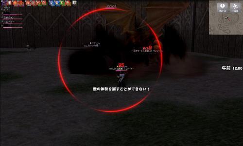 mabinogi_2009_03_07_029_convert_20090308195410.jpg