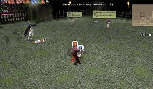 mabinogi_2009_03_12_001_convert_20090316041426.jpg