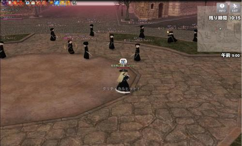 mabinogi_2009_04_16_023_convert_20090418165736.jpg