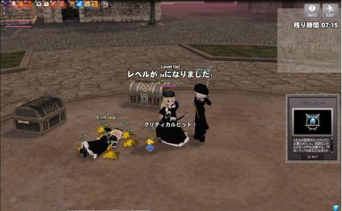 mabinogi_2009_04_16_024_convert_20090418165749.jpg