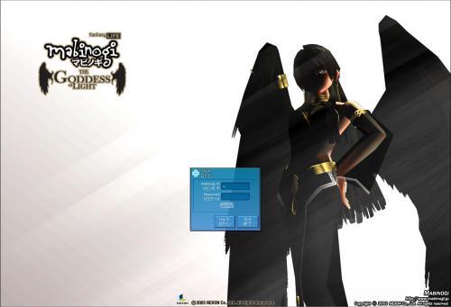 mabinogi_2009_04_17_001_convert_20090417194137.jpg