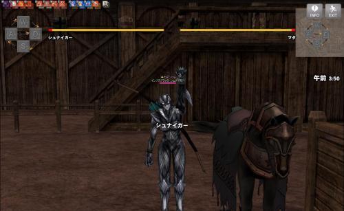 mabinogi_2009_04_17_036_convert_20090419190350.jpg