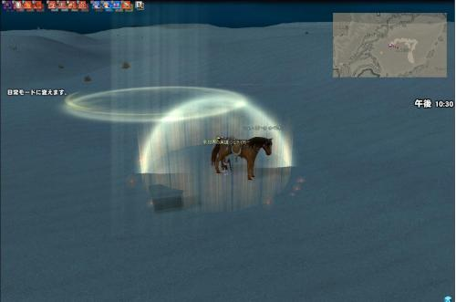 mabinogi_2009_05_15_001_convert_20090516182141.jpg