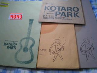 KOTAPA歴代大型封筒たち