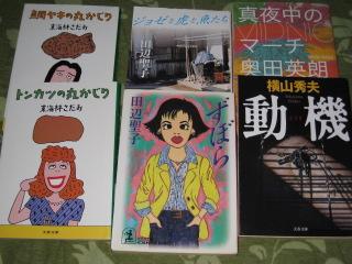 6冊で\1500♪ヽ(^o^)丿