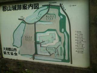 城跡案内板。