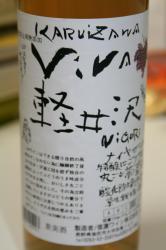 080511ワイン (2)70