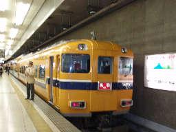P2280356.jpg