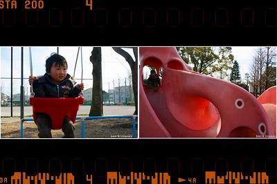 s-frame3584122.jpg