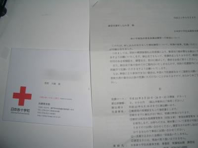 CIMG32730.jpg